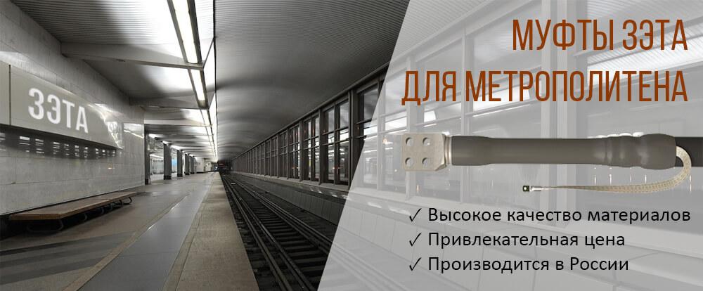 banner_zkabel.jpg